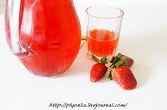 Plyonka - Любимый клубничный компот