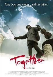 Together(北京バイオリン)