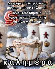 Good Morning, Ethnic Recipes, Desserts, Christmas, Festive, Noel, Buen Dia, Tailgate Desserts, Xmas