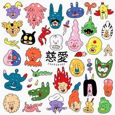 Pretty Art, Cute Art, Comics Vintage, Arte Sketchbook, Psychedelic Art, Illustrations And Posters, Sticker Design, Graphic Illustration, Art Inspo