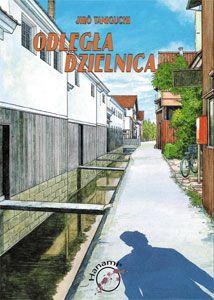 """komiks japoński, Hanami, """"Odległa dzielnica"""" Jirō Taniguchi, manga dla młodzieży i dorosłych. Sidewalk, Manga, Side Walkway, Manga Anime, Walkway, Manga Comics, Walkways, Manga Art, Pavement"""