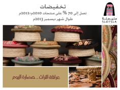 Sale.. Traditional Baskets, Home Decor Furniture, Wicker Baskets, Home Accessories, Traditional Hampers, Home Decor Accessories, Woven Baskets