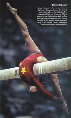 Li Li (China) on balance beam at the 1992 Barcelona Olympics