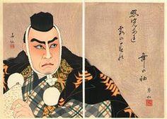 Matsumoto Koshiro VII as Benkei - Natori Shunsen