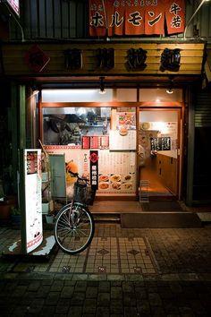 Tokyo by Gaïl L, via Flickr ----------- #japan #japanese