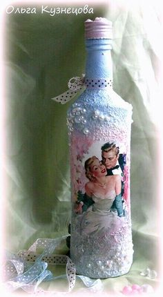 Bottle decoupage & pearls