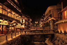 #kanaguya #onsen #onsen250ans