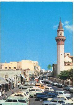 جامع الشنشان نهاية السبعينات . . طرابلس ليبيا Tripoli Libya