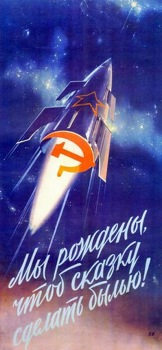 Soviet space poster. # Pinterest++ for iPad #