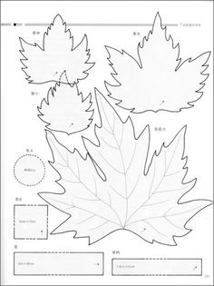 Felt leaves with decoupage sort glue b … – SkillOfKing. Wafer Paper Flowers, Paper Flower Backdrop, Giant Paper Flowers, Clay Flowers, Fabric Flowers, Leaf Template, Flower Template, Templates, Stencil