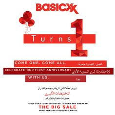 #Basicxx turns 1! Celebrate with us on our first #anniversary! Visit our #stores in #riyadh #jeddah and #dhahran #thebigsale with #amazing #discounts await. #basicxxsale #bigbasicxxsale #sale #firstyearanniversary #men #women #kids #home #ootd #happyshopper #shop