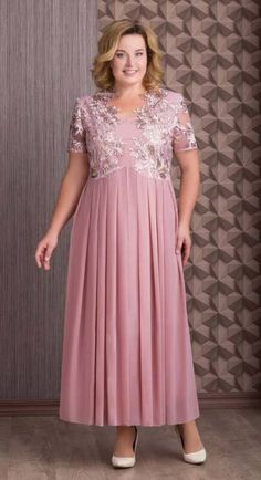 31 Ideas for dress brokat fashion 31 Ideen für Kleid Brokat Mode Mother Of Groom Dresses, Mothers Dresses, Mom Dress, Lace Dress, Dress Brokat, Latest African Fashion Dresses, Plus Size Dresses, Dress Patterns, Fashion Outfits