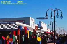 """https://flic.kr/p/ni25ZE 