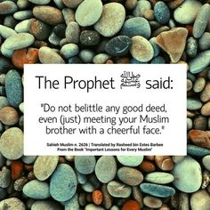 No matter how small Muslim Quotes, Religious Quotes, Islamic Quotes, Allah Islam, Islam Quran, Quran Quotes, Faith Quotes, Hadith Of The Day, Spiritual Beliefs