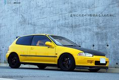 Spoon Civic Sir EG6