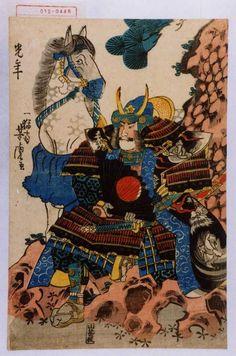 Samurai, Japan Tattoo Design, Japanese Warrior, Traditional Japanese Art, Japanese Tattoo Art, Japanese Illustration, Irezumi, Japanese Prints, Japan Art