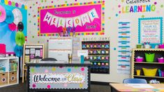 Confetti themed decorations for your classroom.