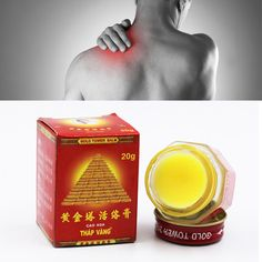 Sale 1PC Effective Pain Relieving Body Massage Arthritis Tiger Balm Gold Tower Balm Ointment