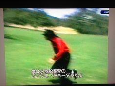マイケルファンのみんなと大きな公園で水風船投げ合ったり、水てっぽうで戦ってみたい