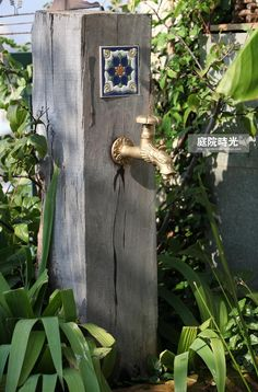 Buy Greenspring Dragon Decorative Antique Brass Garden Outdoor Faucet - With a S. - Buy Greenspring Dragon Decorative Antique Brass Garden Outdoor Faucet – With a Set of Brass Quick - Garden Sink, Water Garden, Backyard Projects, Outdoor Projects, Small Gardens, Outdoor Gardens, Most Beautiful Gardens, Garden Fountains, Water Features