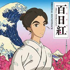 映画「百日紅~Miss HOKUSAI~」オリジナル・サウンドトラック GABABON RECORDS http://www.amazon.co.jp/dp/B00Z6PJ6CM/ref=cm_sw_r_pi_dp_Sn.Dvb06YHRGR