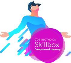 Большой онлайн-марафон по VR, UX и современные и будущие технологии