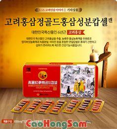 Hồng Sâm Hàn Quốc KGS - Hong Sam Han Quoc KGS - Hongsamhanquockgs.asia: Viên Hồng Sâm Nhung Linh Chi KGS Hàn Quốc 830mg x 120 Viên Gía: 750.000vnđ