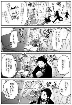 Beatrice Re Zero, Subaru, Most Beautiful Pictures, Character Design, Geek Stuff, Manga, Twitter, Fictional Characters, Fantasy Art