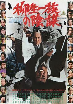 Yagyu Clan Conspiracy (1978)