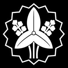 大関澤瀉 おおぜきおもだか Oozeki omodaka. The design of water plantain.
