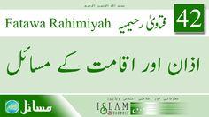 Fatawa Rahimiyah : Azaan Aur Iqamat Ke Masaail   Sawal 42
