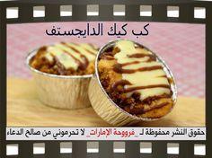 http://l.yimg.com/qn/up/alfrasha/1/4/8e/99b/148e99bf49579ca20d71e39ac668f740.jpg
