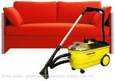 Окажу услуги: Химчистка мебели, чистка авто http://mozlife.ru/board/read25694.html  Предостовляем услуги химчистки мебели у вас на дому ,а так же профессиональная чистка вашего авто, качество, доступные цены...
