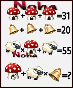 Funny Puzzles, Picture Puzzles, Schools, Birthdays, Entertaining, Easy, Cards, Science, Culture