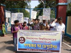 বিশ্ববিদ্যালয়ের প্রথম সেমিস্টারের রেজাল্টে অসঙ্গতির প্রতিবাদে ছাত্র আন্দোলন - Najore Bangla News