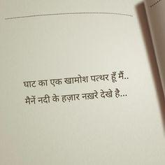 Logon ka apna bnke rang badlna dekha h. Wish Quotes, Poem Quotes, Heart Quotes, Hindi Quotes, Words Quotes, Quotations, My Autobiography, Poetry Hindi, Rare Words