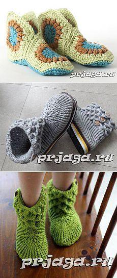 Вязаные носки и тапочки крючком и спицами