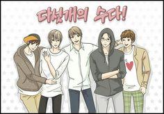 B1A4 Idol (Kpop)
