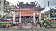 The Lungshan Temple in Taipei.  The imposing gate is our favorite out of all the ones we saw loves.  More pictures in the link in bio. #APlaneTicketAndReservations        #LungshanTemple #Taipei #Taiwan #ToLiveAndDineInTaipei #GrubLife #ToLiveAndDine  #Travel #Traveler #Travels #TravelGram #TravelinGram #Traveling #Vacation #Wanderlust #TravelBlog #Holiday #TravelBlogger #Wanderer #GlobeTrotter #WorldCaptures #WorldTraveler  #InstaTravel #InstaTraveling #Holidays #InstaPassport…