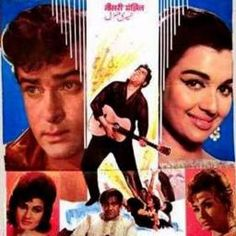 Check out this recording of Tumne mujhe dekha hokar meharbaan made with the Sing! app by Smule