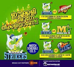 Kerala Strikers ന്റെ ആദ്യ മാച്ച് January 11 നു , ഇത്തവണ കൊച്ചിയിൽ കളി ഇല്ല !
