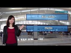 Learn Vietnamese at 123VIETNAMESE - Lesson 1: Hello [Subtitle: Korean, J...