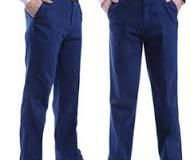 Tips for Buying Pants for Tall Guys Tall Guys, News Blog, All About Fashion, Stay Fit, Tips, Pants, Stuff To Buy, Trousers, Women Pants