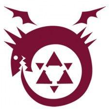 FullMetal Alchemist Brotherhood: Homunculus Ouroboros Temporary Tattoo