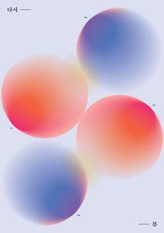 oculto - fatoe1: F80 | EnGarde | Visual Inspiration