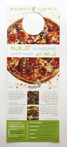 Our images for N_K_D Pizza Dubai, here shown in their print work. #N_K_DPizza #dubai #foodphotography #professionalphotographer