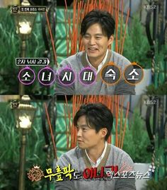 Lee Seo Jin wants to eat at Girls' Generation's dorm?