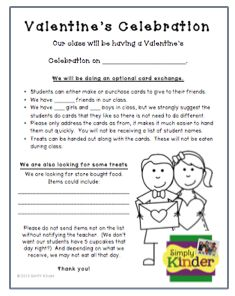 Free Valentine's Party Flyer!