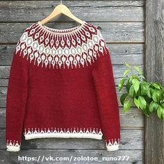 Telja pattern by Jennifer Steingass – Knitting patterns, knitting designs, knitting for beginners. Fair Isle Knitting Patterns, Fair Isle Pattern, Sweater Knitting Patterns, Knitting Designs, Knit Patterns, Free Knitting, Vest Pattern, Norwegian Knitting, Icelandic Sweaters
