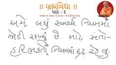 Ame badhu samarthya niyamma jodi rakhyu chhe. Mate santo-haribhakto e niyamma dradh rahevu.